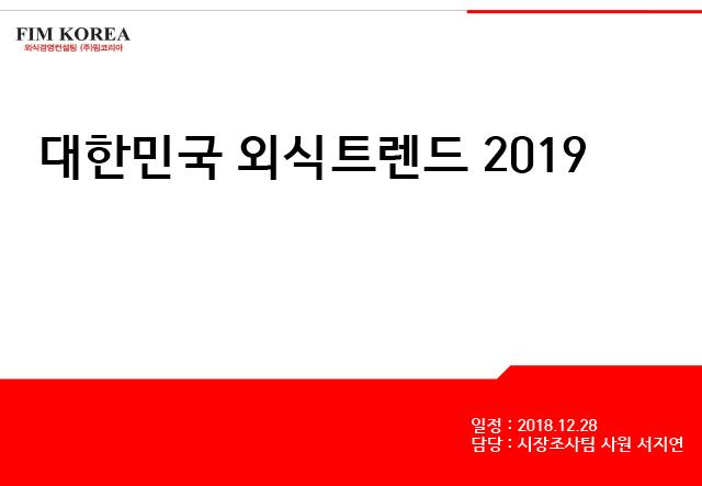 2019-1.jpg